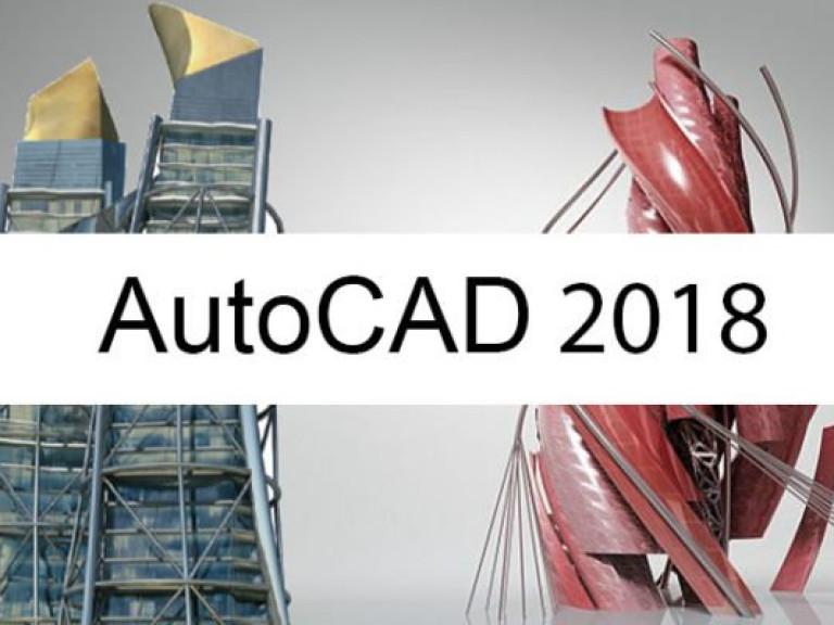 autocad_2018-700x400